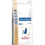 Корм Royal Canin Anallergenic AN 24 Feline для кошек при пищевой аллергии с острой непереносимостью, 2 кг
