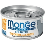 Корм Monge Monoprotein Turkey & Carrot мясные хлопья для кошек, индейка с морковью, 80 г