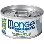 Корм Monge Monoprotein Chicken & Peas мясные хлопья для кошек, курица с горошком, 80 г