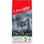 Корм Pro Plan Sterilised для стерилизованных кошек с индейкой, 1.5 кг +400г в подарок