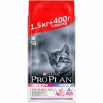 Корм Pro Plan Junior Delicate для котят с чувствительным пищеварением в возрасте от 6 недель до 1 года с индейкой, 1.5 кг +400г в подарок