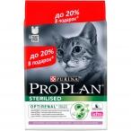 Корм Pro Plan Sterilised для стерилизованных кошек с индейкой, 3 кг Акция -20%
