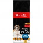 Корм Pro Plan Large Robust для собак крупных пород от 25 кг с мощным телосложением с курицей, 12 кг +2кг в подарок