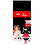 Корм Pro Plan Medium Sensitive Skin для собак средних пород 10-25 кг с чувствительной кожей с лососем, 12 кг +2кг в подарок