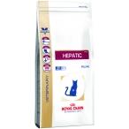Корм Royal Canin Hepatic HF 26 для кошек при лечении печени, 2 кг
