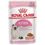 Корм Royal Canin Kitten Instinctive (в соусе) для котят от 4 до 12 мес., 85 г
