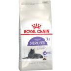 Корм Royal Canin Sterilised 7+ для стерилизованных кошек 7-12 лет, 1.5 кг
