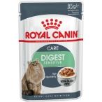 Корм Royal Canin Digest Sensitive (в соусе) при расстройствах пищеварения, 85 г