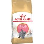 Корм Royal Canin British Shorthair Kitten для котят британских/шотландских пород 4-12 мес., 2 кг