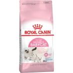 Корм Royal Canin Mother and Babycat для котят от 1 до 4 мес. и беременных/кормящих кошек, 2 кг