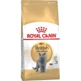 Корм Royal Canin British Shorthair для британских/шотландских пород старше 1 года, 2 кг