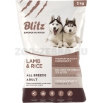 Корм Blitz Adult Lamb & Rice для взрослых собак всех пород с ягнёнком и рисом, 3 кг
