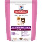 Корм Hill's Science Plan Sensitive Skin & Stomach, Small & Miniature для собак мелких, миниатюрных пород для ЖКТ, кожи, шерсти (курица) 10515, 300 г