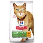 Корм Hill's Science Plan Youthful Vitality для кошек старше 7 лет для борьбы с возрастными изменениями с курицей и рисом, 1.5 кг