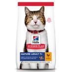Корм Hill's Science Plan Active Longevity для кошек старше 7 лет курица, 1.5 кг
