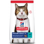 Корм Hill's Science Plan Active Longevity для кошек старше 7 лет с тунцом, 1.5 кг