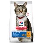 Корм Hill's Science Plan Oral Care для взрослых кошек для гигиены полости рта курица, 1.5 кг
