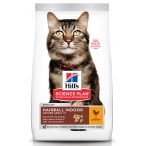 Корм Hill's Science Plan Hairball Control для кошек от старше 7 лет для выведения шерсти курица, 1.5 кг