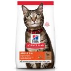 Корм Hill's Science Plan Optimal Care для кошек от 1 до 6 лет с ягненком, 1.5 кг