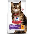 Корм Hill's Science Plan Sensitive Stomach & Skin для взрослых кошек для здоровья ЖКТ курица с яйцом и рисом, 1.5 кг