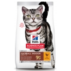 Корм Hill's Science Plan Hairball Indoor для взрослых кошек, живущих в домашних условиях, курица, 1.5 кг