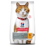 Корм Hill's Science Plan Sterilised Cat для стерилизованных кошек от 6 мес. до 6 лет, курица, 1.5 кг