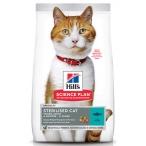 Корм Hill's Science Plan Sterilised Cat для стерилизованных кошек от 6 мес. до 6 лет, с тунцом, 1.5 кг