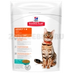 Корм Hill's Science Plan Optimal Care для кошек от 1 до 6 лет с тунцом 5201, 400 г