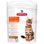 Корм Hill's Science Plan Optimal Care для кошек от 1 до 6 лет с ягненком 5202, 400 г