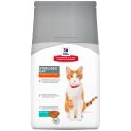 Корм Hill's Science Plan Sterilised Cat для стерилизованных кошек от 6 мес. до 6 лет, с тунцом 9352, 1.5 кг