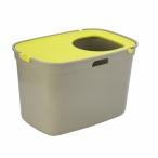 Moderna Закрытый туалет для кошек Top cat, серый с лимонно-желтым, 59x39x38 см, 100 г