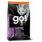 Корм Go! Carnivore GF Chicken, Turkey & Duck беззерновой для кошек 4 вида Мяса: Курица, Индейка, Утка и Лосось, 1.36 кг