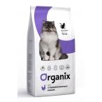 Корм Organix для стерилизованных кошек Cat sterilized, 1.5 кг