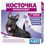 Косточка Иммуновит АВЗ (Агроветзащита) для собак, минерально-витаминная кормовая добавка, 100 таб.