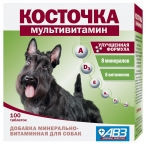 Косточка Мультивитамин АВЗ (Агроветзащита) для собак, минерально-витаминная кормовая добавка, 100 таб.