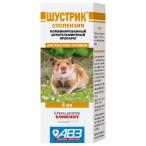 Шустрик АВЗ (Агроветзащита) для грызунов, от глистов, 5 мл