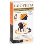 Биоритм (Веда) витаминно-минеральный комплекс для щенков, 48 таб., 24 г