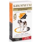 Биоритм (Веда) витаминно-минеральный комплекс для собак крупных пород, 48 таб., 24 г