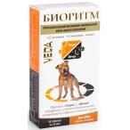 Биоритм (Веда) витаминно-минеральный комплекс для собак средних пород, 48 таб., 24 г