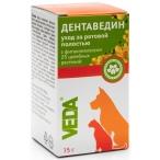 Дентаведин (Веда) для кошек и собак, для ухода за ротовой полостью, 15 г