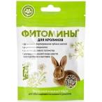 VEDA ФИТОМИНЫ для повышения иммунитета для кроликов, с фитокомплексом, 50 г