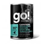 Корм Go! Grain Free Chicken Stew & Turkey + Duck (консерв.) для собак, беззерновой, с тушеной курицей, индейкой и мясом утки, 400 г