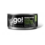 Корм Go! Limited Ingredient Grain Free Turkey Pate (консерв.) для кошек с чувствительным пищеварением, беззерновой, с индейкой, 100 г
