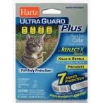 Hartz ошейник от блох и клещей для кошек и котят, белый, со светоотражающей полосой, 27 см
