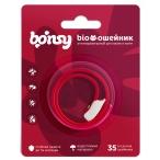 БИО-ошейник Bonsy антипаразитарный для котят и кошек, вишневый, 35 см