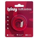 БИО-ошейник Bonsy антипаразитарный для щенков и собак, вишневый, 65 см