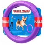PULLER Micro тренировочный снаряд для собак и щенков весом до 5 кг, 2 кольца, 12,5 см