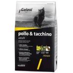 Корм Golosi Pollo & Tacchino Adult для кошек, с курицей, индейкой и и рисом, 1,5 кг