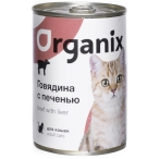 Корм Organix (консерв.) для кошек, говядина с печенью, 250 г
