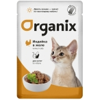 Корм Organix (в желе) для котят, с индейкой, 85 г